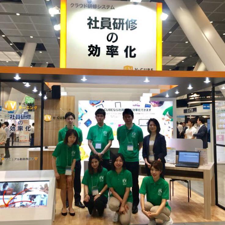2017年6月28日 東京国際フォーラムで開催されたHuman Capital での展示ブース