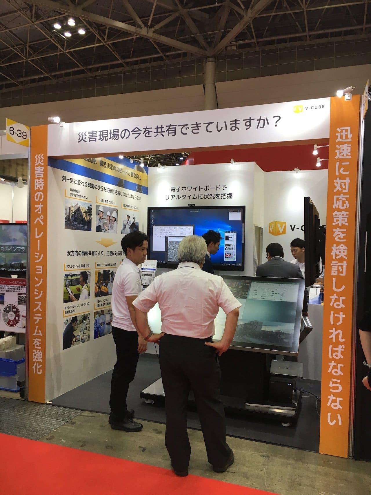 2018年5月31日に開催された震災対策技術展 での出展模様
