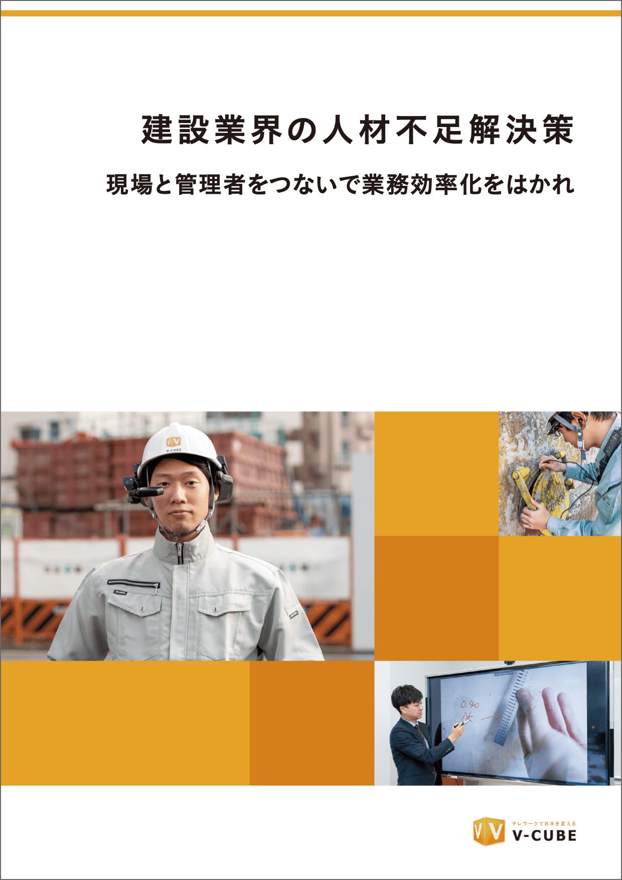 K13-008-Prime-Collaboration-Ebook